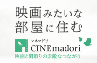 CINEmadori